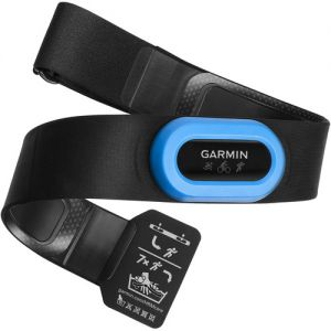 Garmin HRM-TriHeart Rate Monitor