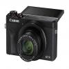 Canon PowerShot G7 X Mark III - Video Creator Kit - digital camera